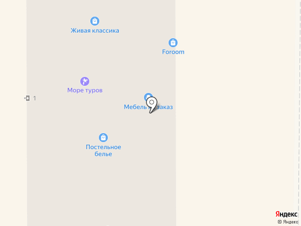 Платежный терминал, НБ Траст, ПАО на карте Салавата