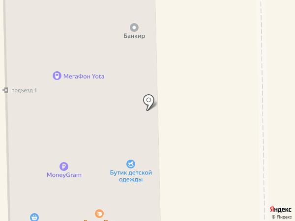 ФИНАНСОВЫЙ ЦЕНТР на карте Салавата