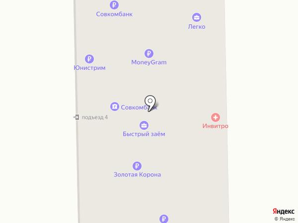 Канцлер на карте Салавата