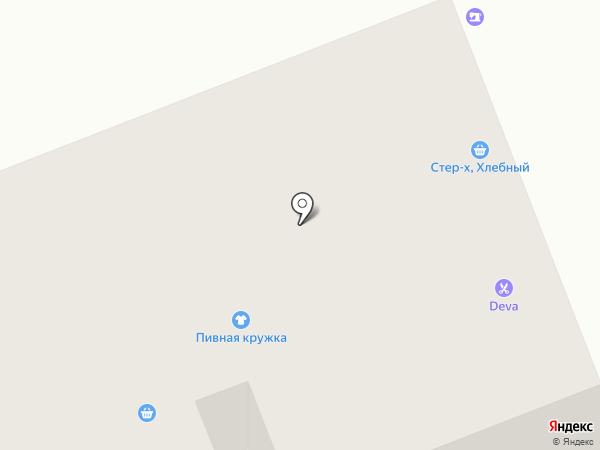 Таисья на карте Стерлитамака