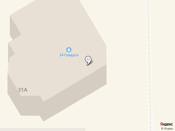 ДАР пицца на карте Салавата