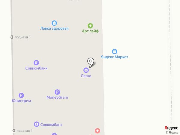 Лавка здоровья на карте Салавата
