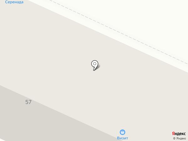 Атлас на карте Стерлитамака