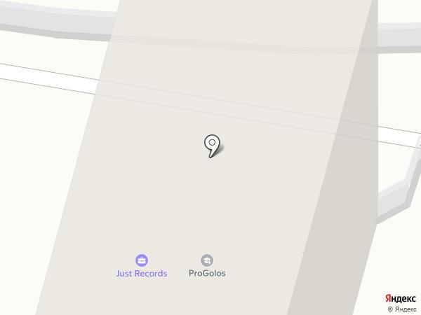 Qwerty на карте Уфы