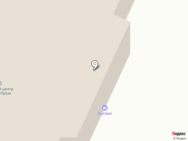 Аруна на карте Стерлитамака