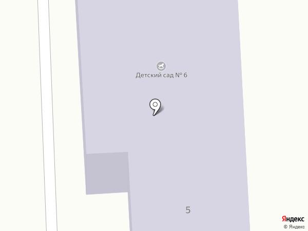 Детский сад №6 на карте Салавата