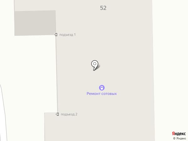 МастерСервис на карте Салавата