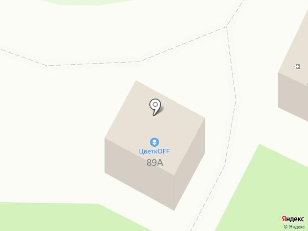 ЦветкOff на карте Стерлитамака