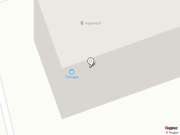 Возрождение, ТСЖ на карте Стерлитамака
