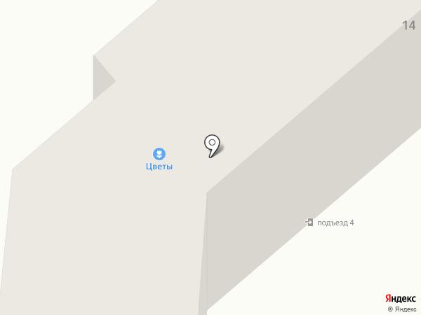 Красное & Белое на карте Салавата