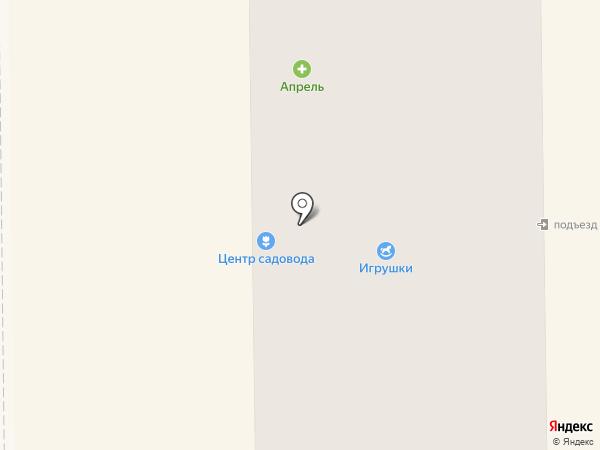 Центр садовода на карте Салавата