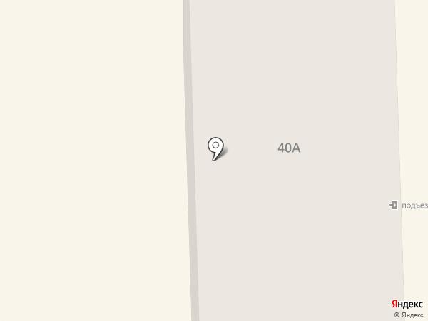 Торекс на карте Салавата