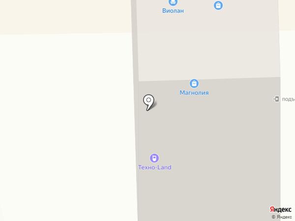 Техноленд на карте Салавата