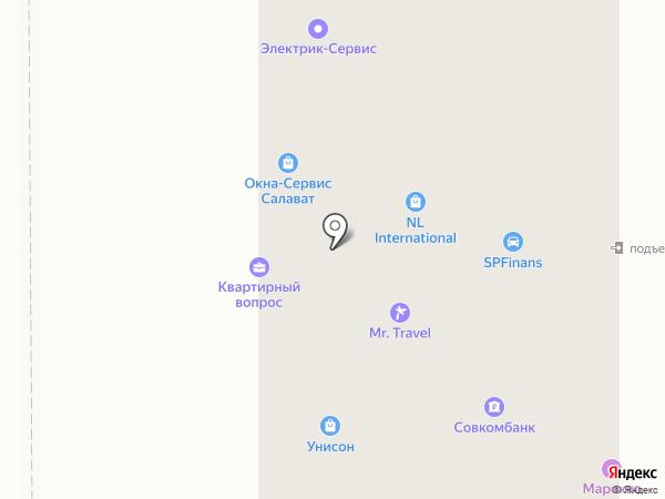 Мандарин на карте Салавата