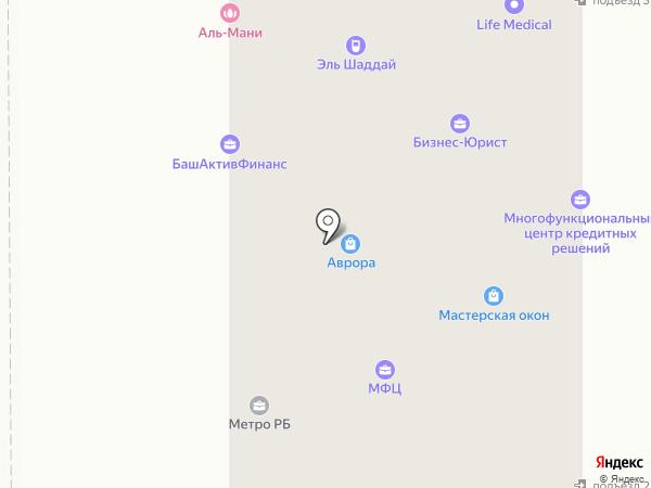 Аль-мани на карте Салавата