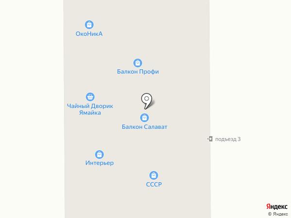 Салита на карте Салавата