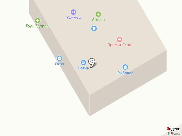 Будь здоров на карте Чесноковки