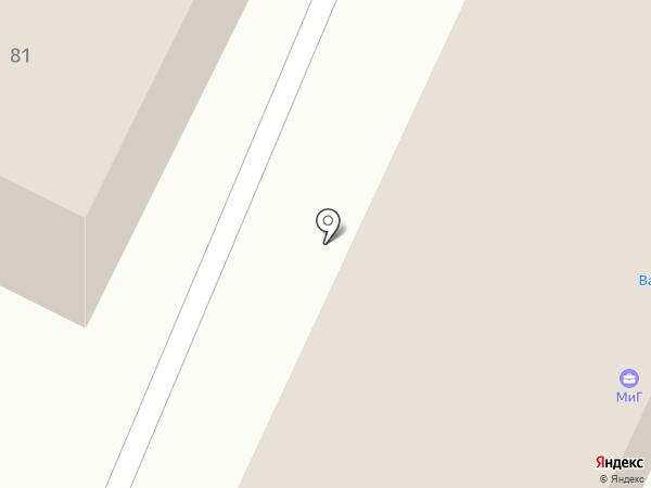 АльфаВет на карте Стерлитамака