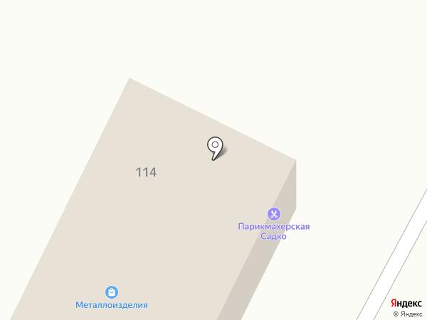 Садко на карте Стерлитамака