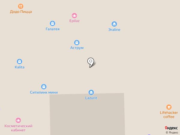 Аструм-Дом Быта на карте Салавата