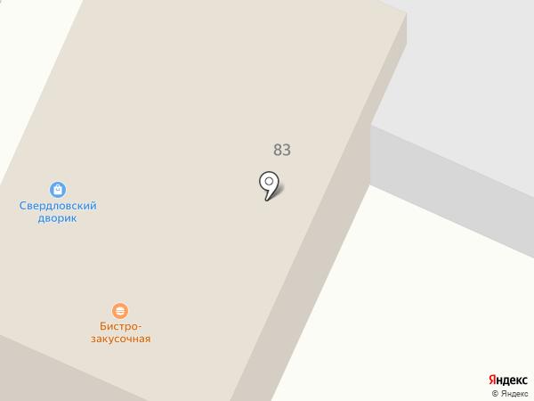Рекламные Технологии на карте Стерлитамака