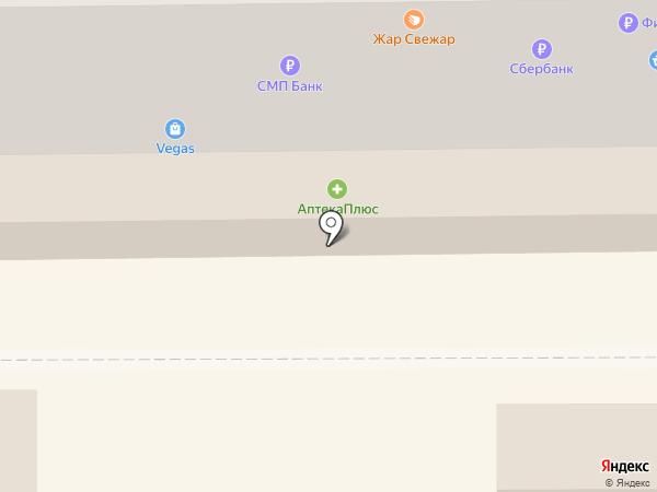 Фотоцентр на карте Салавата