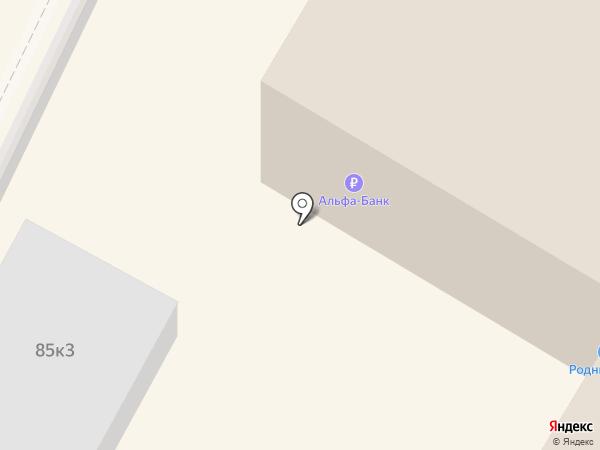 Родник на карте Стерлитамака