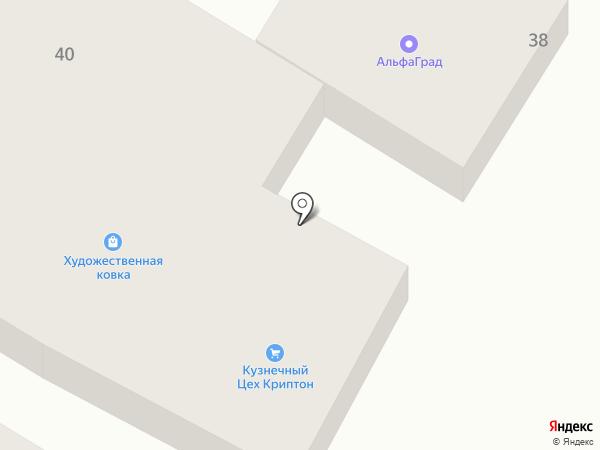 Мастерская кованых и сварных изделий на карте Стерлитамака