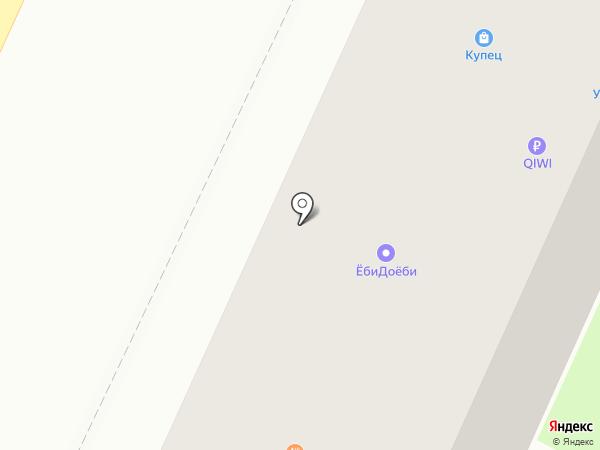 De Lux parfum на карте Стерлитамака