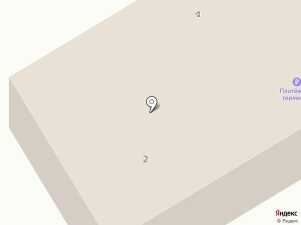 Столовая на карте Култаево
