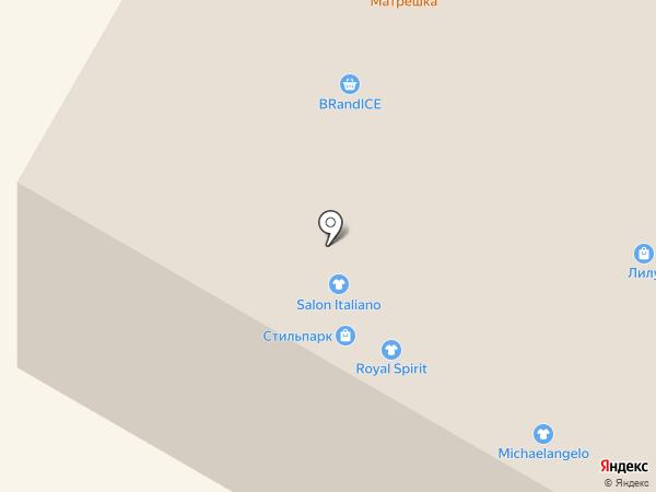 RCF на карте Стерлитамака
