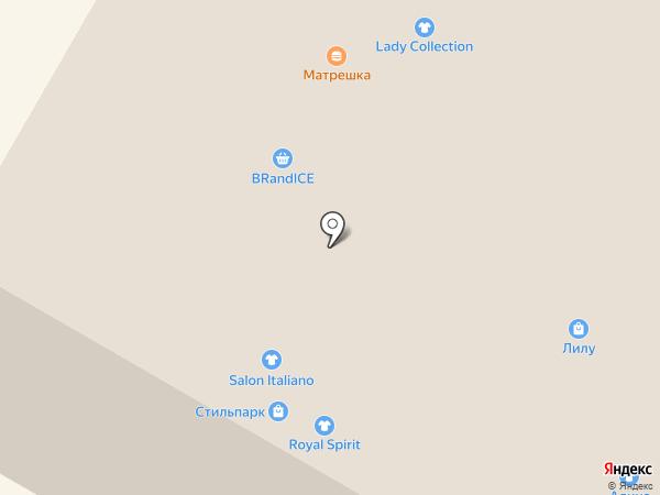 Italiano на карте Стерлитамака
