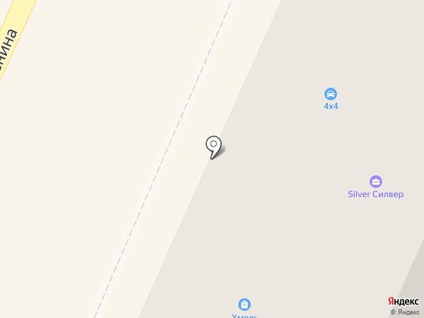 Шервуд на карте Стерлитамака