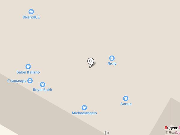 Michaelangelo на карте Стерлитамака