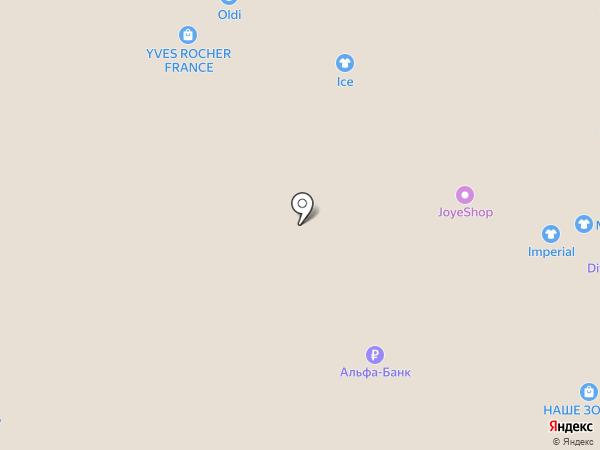 Банкомат, Росбанк, ПАО на карте Стерлитамака