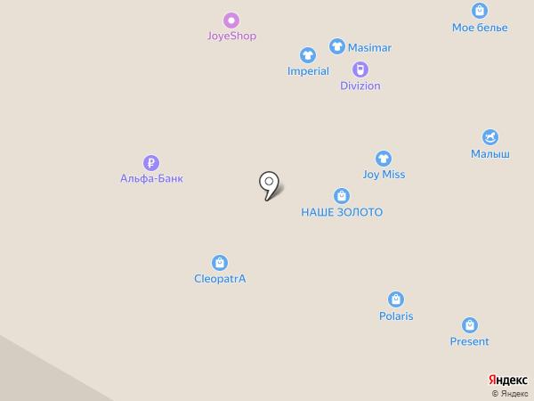 Van cliff на карте Стерлитамака