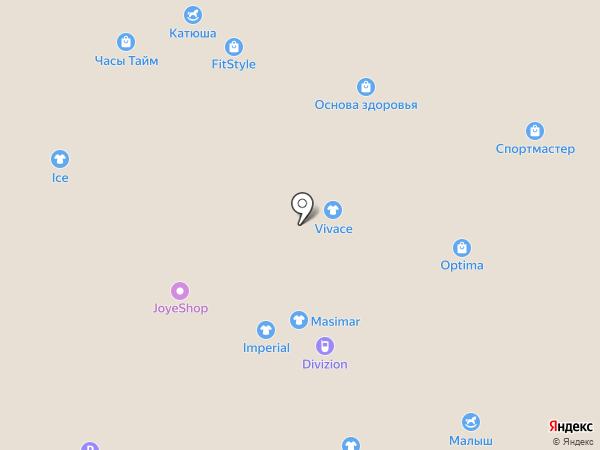 Imperial на карте Стерлитамака