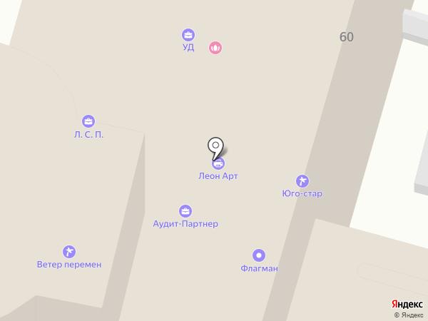 ЮРИСТЪ на карте Уфы