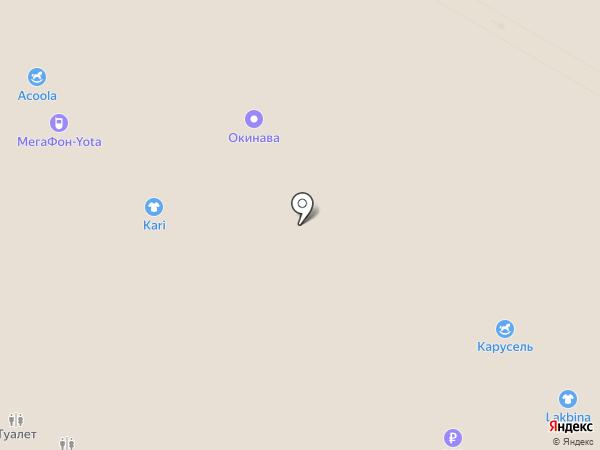 kari на карте Стерлитамака