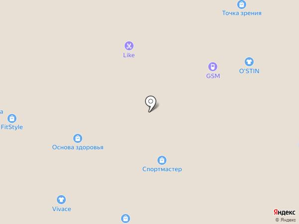 REDMOND на карте Стерлитамака