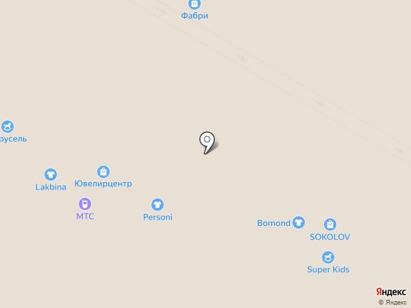 Personi на карте Стерлитамака