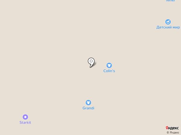 Grandi на карте Стерлитамака