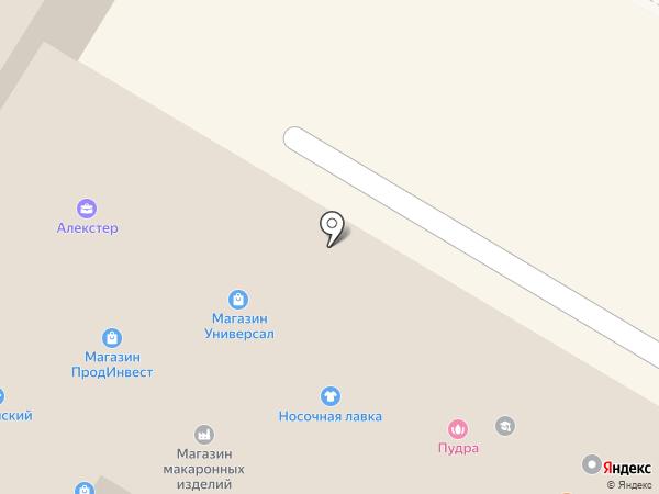 ВсеИнструменты.ру на карте Стерлитамака