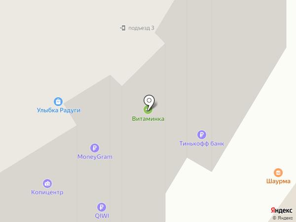 Магазин товаров фиксированной цены на карте Стерлитамака