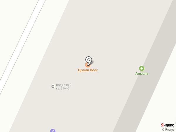 Магазин разливных напитков на карте Стерлитамака