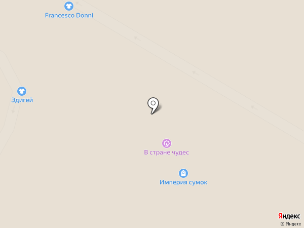 Империя сумок на карте Стерлитамака