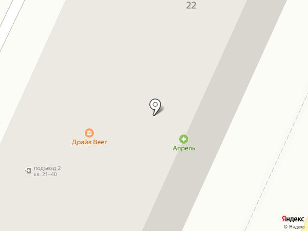 Александрит на карте Стерлитамака
