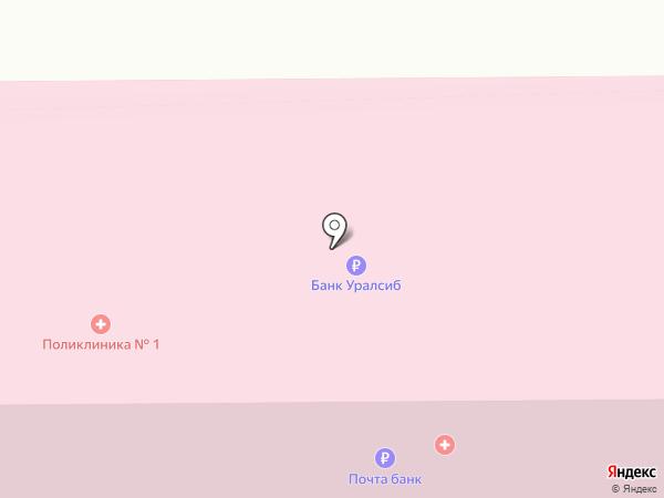 Банкомат, Банк Уралсиб, ПАО на карте Салавата