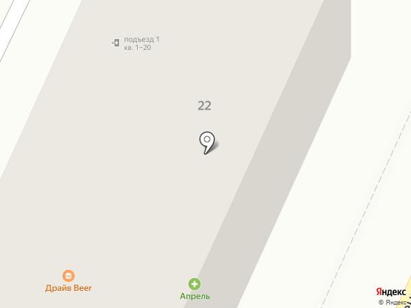 Касса №1 на карте Стерлитамака