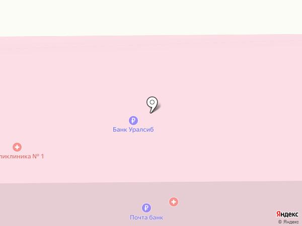 Башфармация, ГУП на карте Салавата
